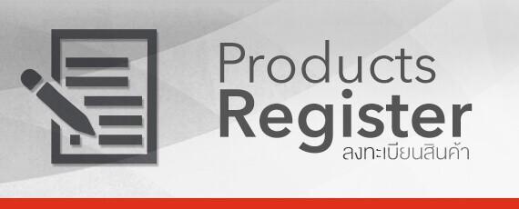 register_banner_hover